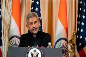 foreign minister refuses to meet american mp who opposes india on kashmir