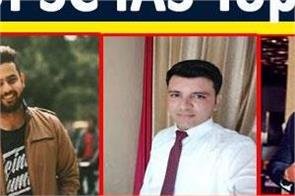 bye bye 2019 ten inspirational stories of upsc ias officers