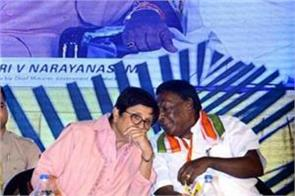 a contempt petition will be filed against kiran bedi narayanasamy