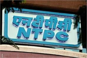 ntpc signs term loan loan of five thousand crores with sbi