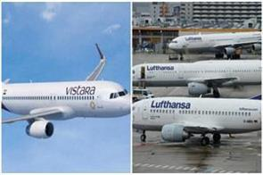 vistara signs code share agreement with lufthansa