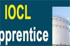 iocl apprentice exam admit card 2019 released direct download link