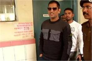 mahendra singh dhoni cast vote