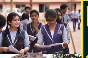 cbse releases important notice for private candidates check here