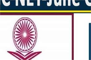 ugc net 2019 june exam certificate released online check soon