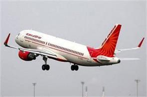 civil aviation regulator report air india leads passenger complaints
