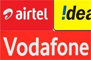 airtel and vodafone idea numbers to be kept current