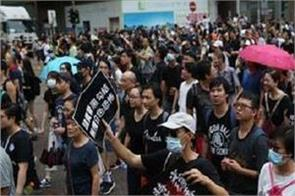 hong kong demonstration case china will bans us ngo