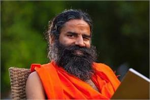 ramdev s patanjali got a loan of rs 3200 crore from banks