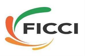sangeeta reddy becomes ficci president