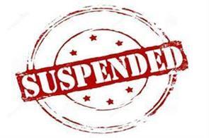 kakira schoolgirl molestation principal suspend