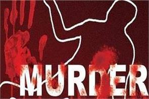 teacher murder