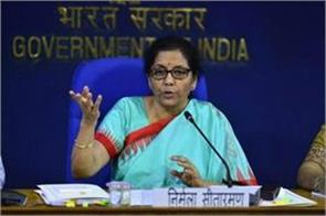 finance minister sitharaman meets with trade union today in pre budget meetings