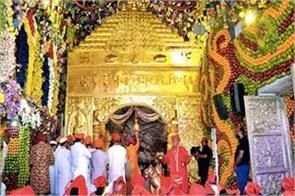 shrine board will soon be anchored 24 hours in sanjikhat