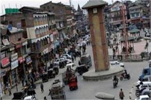 internet ban kashmir valley all shops open traffic normal roads