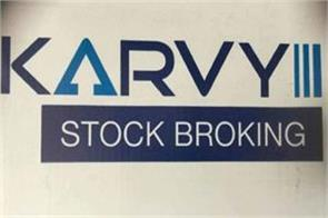 sat asks nse to decide in karvy license suspension case by friday