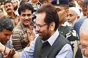 naqvi said on citizenship law muslims safe in india