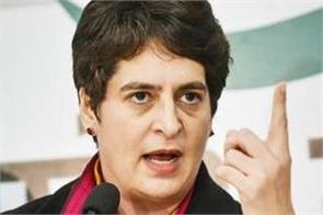 priyanka gandhi s target on yogi government said current