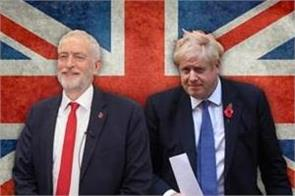 general election to be held in britain tomorrow