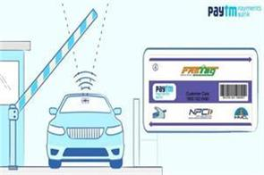 paytm payments bank sold 6 lakh fastags in november