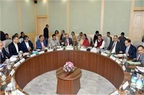 coai meeting with finance minister agr raises issue