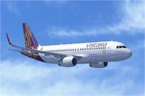 vistara inks agreement with nelco for internet services during flight