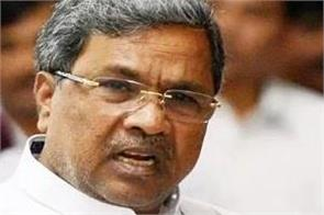 siddaramaiah says bjp dividing the country in the name of caste