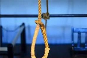 japan hangs chinese man over murder of family of 4
