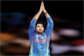 cummins sold most expensive but could not break yuvraj s record