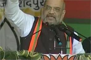 bjp will pick out intruders out of the country before 2024 amit shah