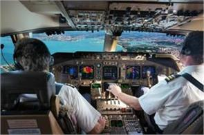 pilots will be able to apply for license online