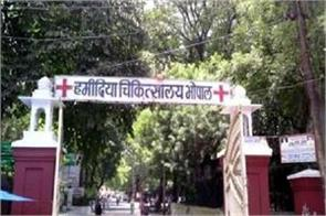 cleaning staff stole 26 thousand rupees from patient s bag