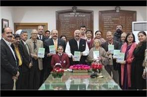 badnaur released a book titled  leadership behavior and employment moral