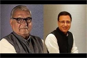 congress overcame hooda on the issue of vishal haryana bjp aggressive