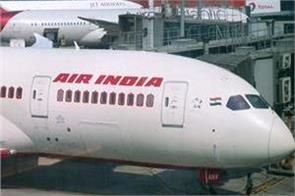 air india seeks rs 2 400 crore guarantee from government to raise capital