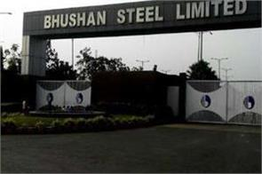 tribunal asked ed to give final affidavit in bhushan power and steel case