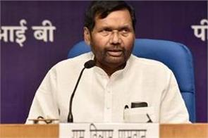 no new ration card required for inter state portability of ration paswan