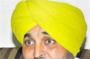 mp bhagwant mann