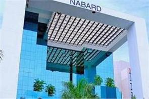 icar nabard signed agreement in the field of agriculture