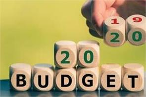 assurance to include the suggestions of states in the budget