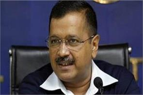 will implement good suggestions of bjp s charge sheet in five years kejriwal