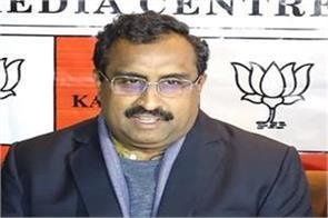 broadband internet services restored kashmir ram madhav