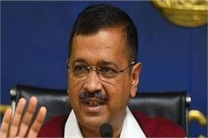 arvind kejriwal announced buses will have cctv cameras gps and panic buttons