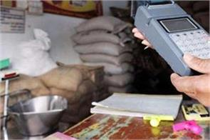 accused arrested selling government ration black marketing complaints months