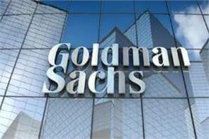 goldman forecasts growth rate of 5 3 percent in 2019 20
