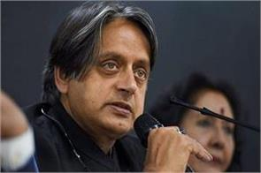 tharoor said jinnah s victory over bapu s views will be passed by cab