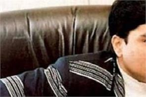bombay high court dawood ibrahim sbut