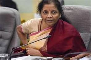 banks have improved 13 banks are in profit sitharaman