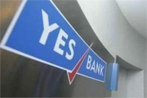 yes bank shares plunged 10 amid reports of capital investment