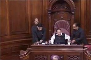 in the rajya sabha for the third week the work was 100 percent
